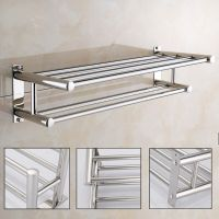 Stainless Steel Double Towel Rack Wall Mount Bathroom ...