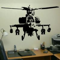 XTRA LARGE BANKSY HELICOPTER WALL ART BEDROOM MURAL GIANT ...