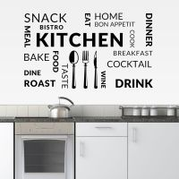 Kitchen Vinyl Wall Art Sticker Cafe Restaurant Decal Food
