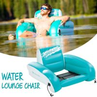 SEVYLOR COLEMAN WATER LOUNGE CHAIR INFLATABLE BOAT POOL ...