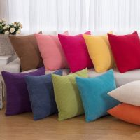Home Car Bed Decor Candy Color Pillow Case Linen Throws