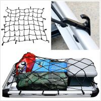 700x700mm Large Car Boot Van Truck Cargo Net Bungee Hooks