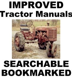 details about ih farmall b bn service manual parts catalog 2 tractor manuals searchable [ 1000 x 1000 Pixel ]