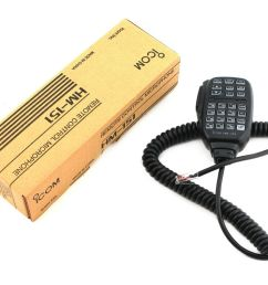 new icom hm 151 hand mic up down function modular plug for ic 7000 ic 7100 731797005311 ebay [ 1000 x 793 Pixel ]