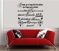 Wall Decal. Inspirational Wall Decal. Christian Decor ...