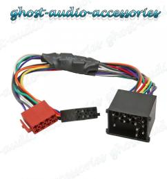 bmw x5 active car stereo radio iso wiring harness adaptor loom bm 102 [ 1000 x 1000 Pixel ]