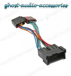 car stereo radio iso wiring harness adaptor loom for hyundai getz hy 100 [ 1000 x 1000 Pixel ]