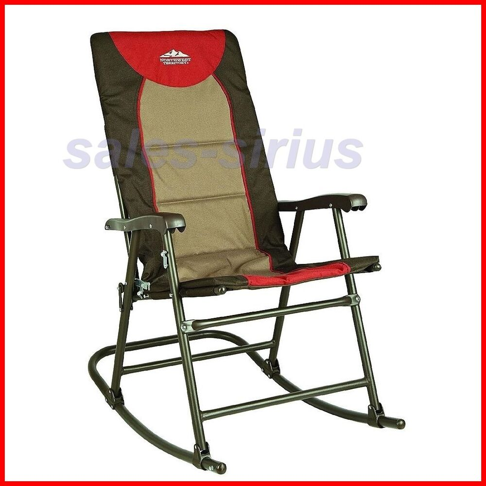 Outdoor Folding Rocker Rocking Chair Camping Hiking Deck