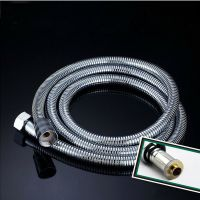 3M Shower Hose Head Pipe Chrome Flexible Stainless Steel ...