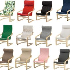 Poang Chair Cushion Replacement Modern Chairs Living Room Ikea Armchair Slipcover & Slip Cover,22 Colours | Ebay