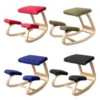 Bentwood Ergonomic Kneeling Chair Office Study Chair ...
