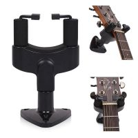 Guitar Wall Mount Hanger Holder Bracket Stand for Acoustic