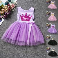 Crown Toddler Baby Girl Striped Tulle Dress Princess ...