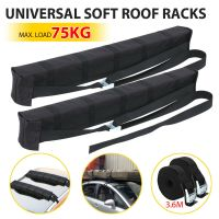 2 Pieces Universal Car Soft Roof Racks Luggage Kayak Canoe ...