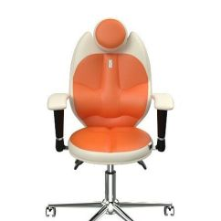 Ergonomic Chair Brand Two Seater Chairs Uk New For Teens And Teenagers Trio Kulik System Details About