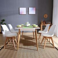 Set of 4 Dining Chairs Retro Dining Room Set Table Chairs ...
