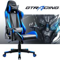 GTRacing Chair Executive Gaming Chair Leather High Back ...
