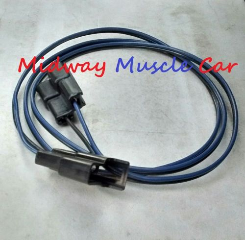 small resolution of details about backup reverse light switch extension wiring harness 65 66 pontiac gto 66 442