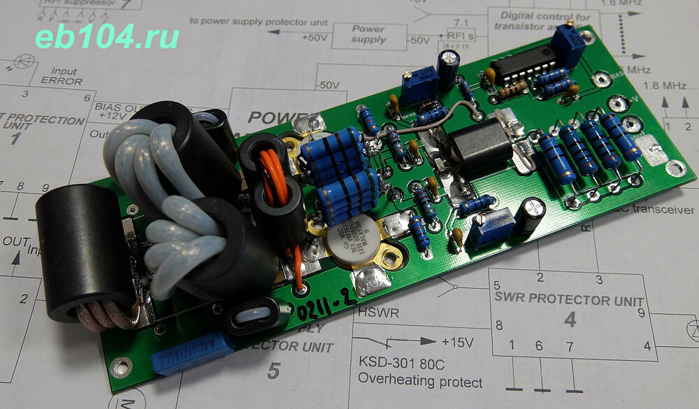 300w Power Amplifier Circuit With 2n773 Schematic Diagram