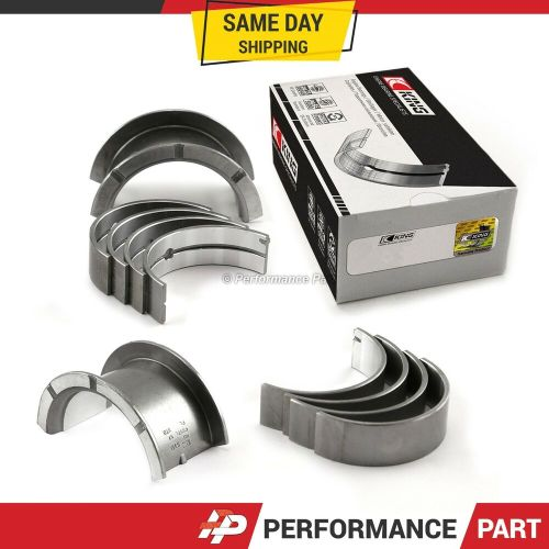 small resolution of details about king main bearings for 84 92 toyota supra cressida 2 8l 3 0l 5mge 7mge 7mgte