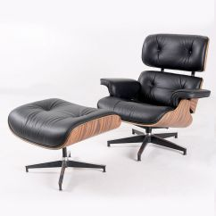 Black Chair And Ottoman Design Museum Copenhagen Eames Lounge Italian Leather Palisander Details About Wood Hot