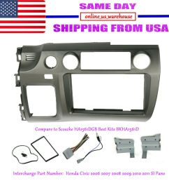 details about for honda civic 06 11 taupe radio stereo dash kit w wiring harness double 2 din [ 1000 x 1000 Pixel ]