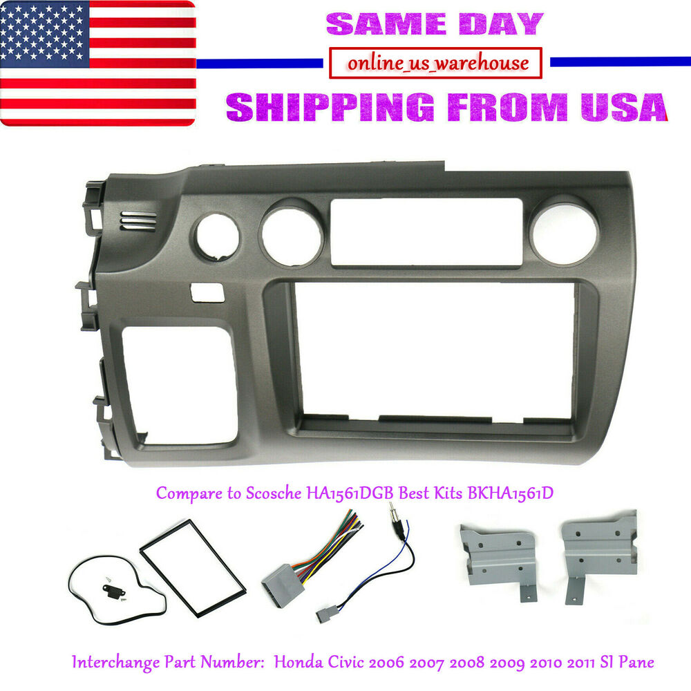 hight resolution of details about for honda civic 06 11 taupe radio stereo dash kit w wiring harness double 2 din