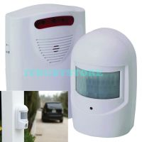 WIRELESS Motion Activated Business Entrance Door Bell ...
