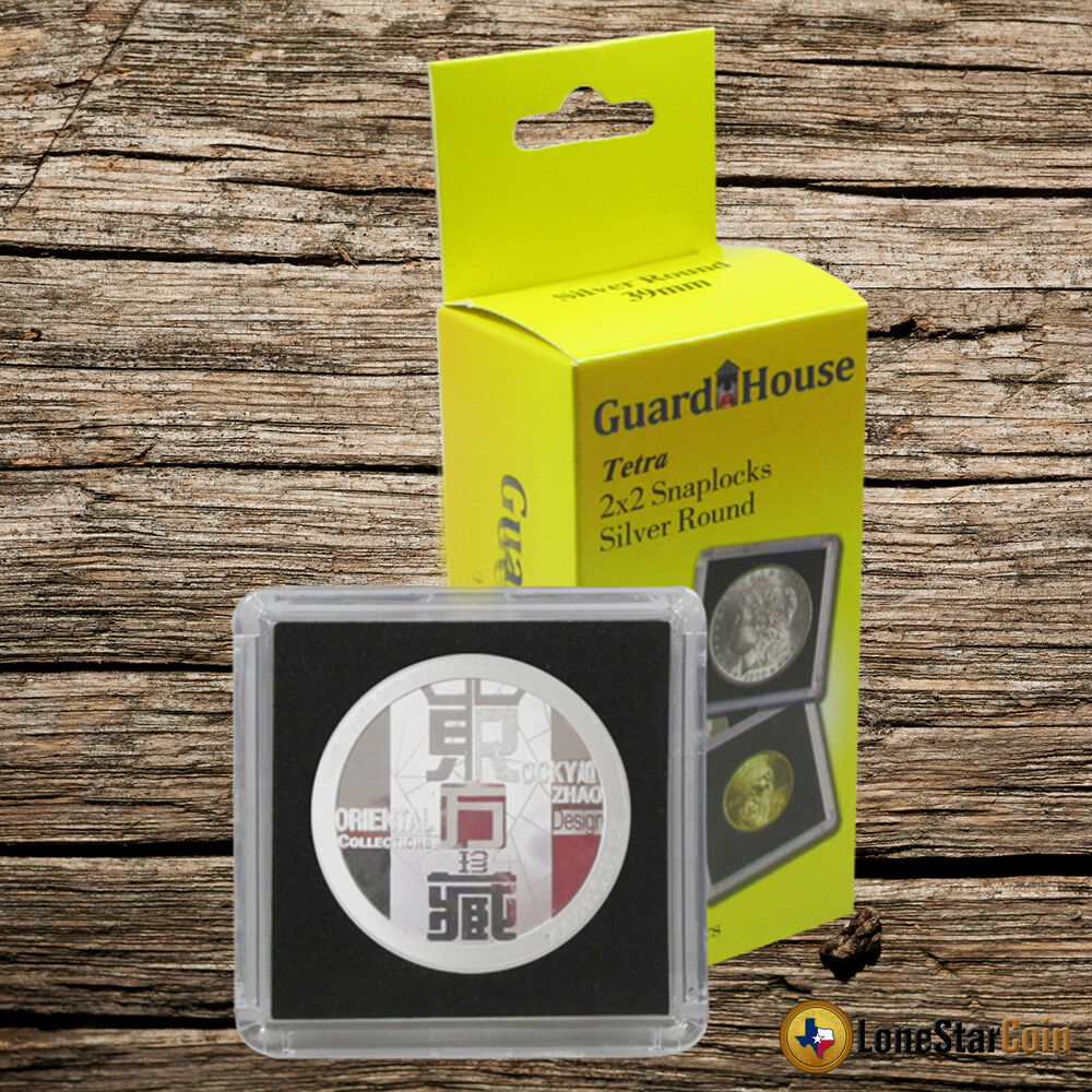 5 Guardhouse Tetra Snaplock 2x2 Coin Holders for ROUNDS