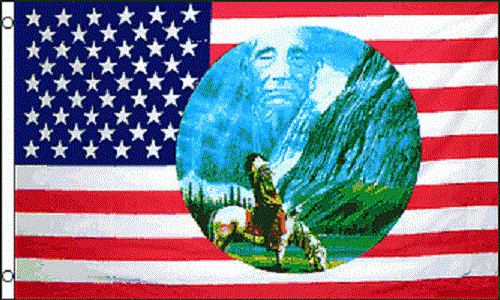 3x5 Indian Horse Mountain Geronimo Flag 339x539 house banner