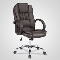 HIGH BROWN LEATHER EXECUTIVE OFFICE CHAIR SWIVEL ...