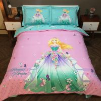 Disney Sleeping Beauty Bedding Set Duvet Cover Flat Bed ...