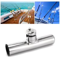 316L STAINLESS STEEL FISHING ROD HOLDER BOAT SEA TACKLE ...