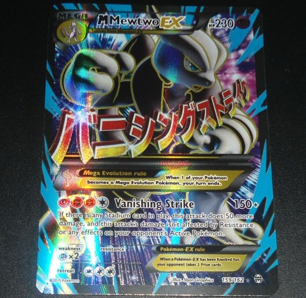 Mega Mewtwo 159 162 Xy Breakthrough Mint Full