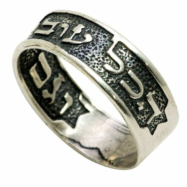 Sterling Silver 925 Pass King Solomon