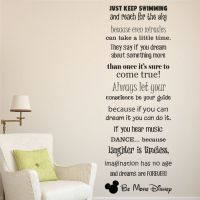Be More Disney Saying Wall Quote Sticker Decal | Vinyl ...