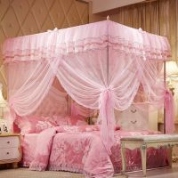 Princess Lace Bed Canopy Mosquito Net Poster Ruffles Pink
