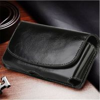 Business Men's Horizontal Leather Cell Phone Pouch Case ...