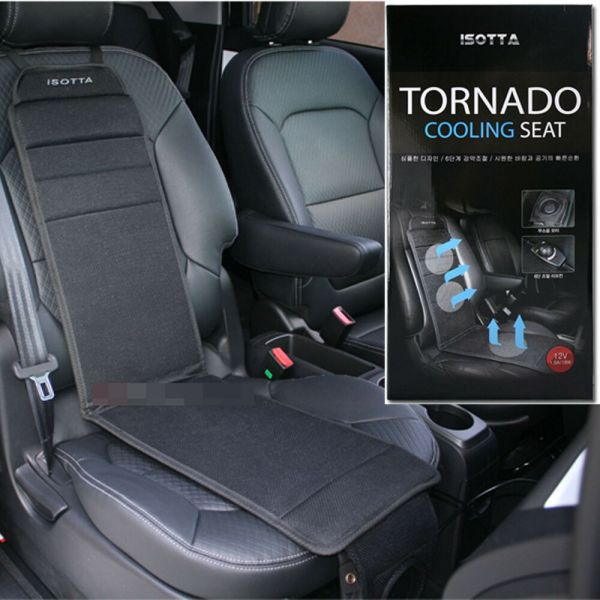 Car Seat Cooler Cushion Cover Summer Cooling Wind
