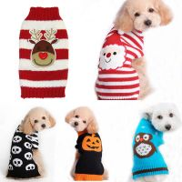 Pet Christmas Sweater Striped Dog Clothes Puppy Sweater ...