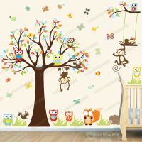 Jungle Animal Owl Monkey Tree Wall Stickers Kids Art Decor ...