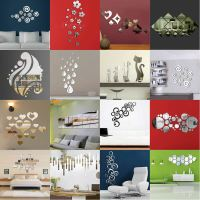 Fashion Silver Acrylic 3D Mirror Effect Wall Stickers Home ...