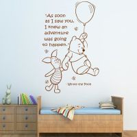 Wall Quote WINNIE THE POOH Wall Sticker Art Girls Boys ...