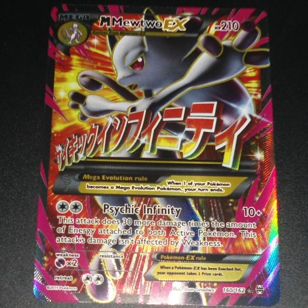 Mega Mewtwo 160 162 Xy Breakthrough Mint Full