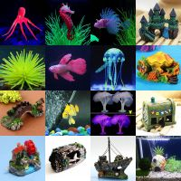 Artificial Sea Animals Aquarium Landscaping Ornament Fish ...