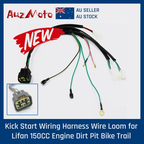 small resolution of kick start wiring harness wire loom for lifan 150cc engine lifan 125 wiring harness lifan 125cc