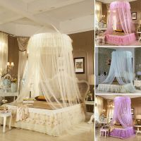 Fashion Princess Bed Canopy Mosquito Net Netting NEW ...