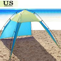 UV Sun Shade Shelter Triangle Beach Tent Canopy Portable