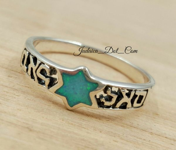 Sterling Silver Power Of Prosperity Kabbalah Ring With