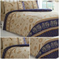 Blue and Gold Stars, Sun, Moon, Cosmos Duvet / Quilt Cover
